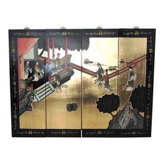 Sculptural Black Lacquer & Gold Oriental 4 Panel 'Coromandel Style' Wall Hanging - Courtesans by the Lotus Lake, (4) For Sale