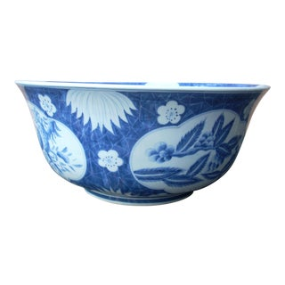 Maitland-Smith Blue & White Bowl For Sale