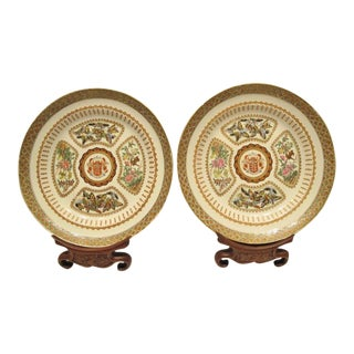 Chinese Export Qianlong Period Armorial Famille Rose Plates - a Pair