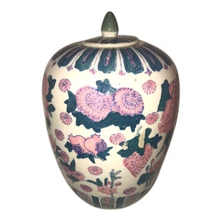 Vintage Chinoiserie Teal Green & Pink Hand Painted Ginger Jar For Sale