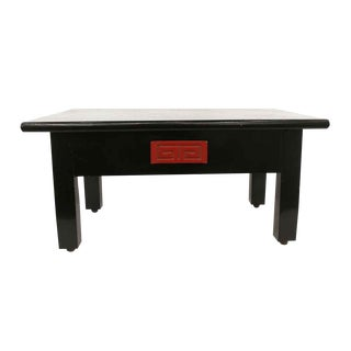 Japanese Black Wooden Footstool With Drawer For Sale
