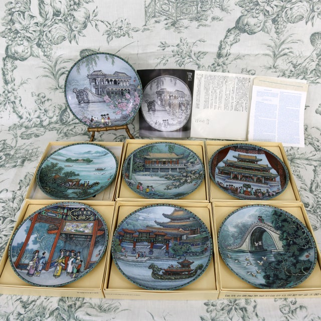 """Asian """"Scenes From the Summer Palace"""" Imperial Jingdezhen Porcelain Collector Plates - Set of 7 For Sale - Image 3 of 13"""