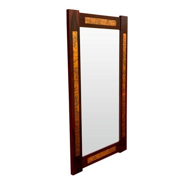 Danish Mid-Century Teak Mirror with Copper Inlays - Image 2 of 4