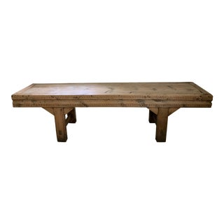17th Century French Table For Sale