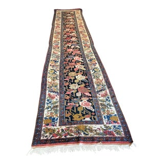 Antique Black Ground Persian Luri/Lori Bakhtiari Runner Rug - 3′6″ × 16′10″ For Sale