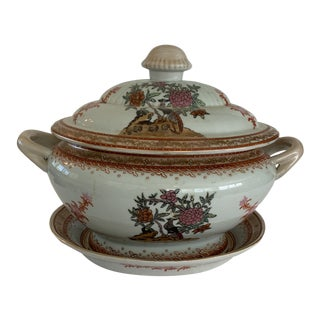 Vintage Mid Century Chinese Tureen & Underplate For Sale