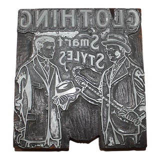 Advertising Engraver's Plate For Sale