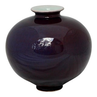 1985 Flambe Porcelain Vase in Chinese Style For Sale