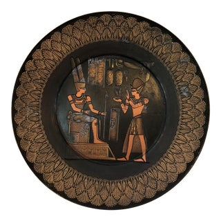 Vintage Copper Egyptian Wall Plate