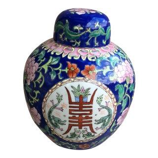 Vintage Polychrome Ginger Jar For Sale