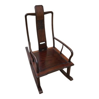 Asian/Oriental Rosewood Rocking Chair With Birds and Floral Motif For Sale