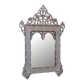 Moroccan Mother of Pearl Inlaid Mirror For Sale