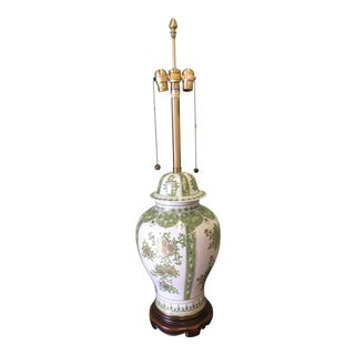 Marbro Green Ginger Jar Porcelain Table Lamp For Sale