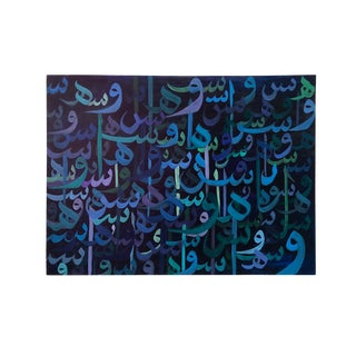 Contemporary Calligraphy Art Oil Painting For Sale