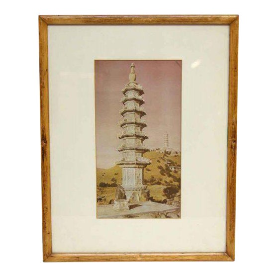 Framed Chinese Photo - Image 1 of 9