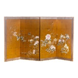 "Image of Lawrence & Scott Japanese Style ""Summer Garden"" Four-Panel Gold Foil Original Painting Hanging Screen For Sale"