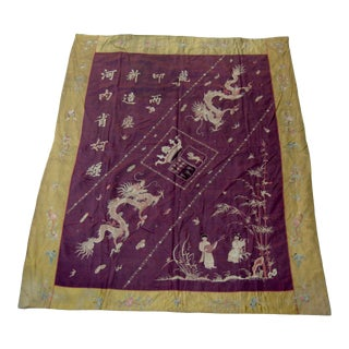 19th Century Chinese Tapestry Embroidery Coat of Arms Silk Wall Hanging For Sale