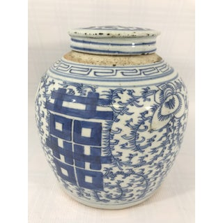 Chinese Blue and White Double Happiness Ginger Jar Preview