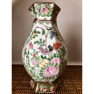 Chinese Famille Rose Medallion Vase Preview