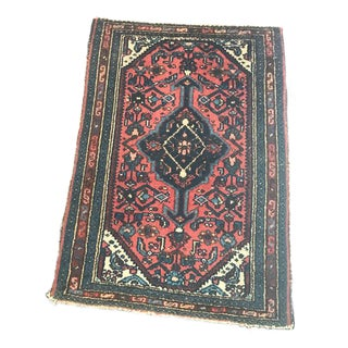 Antique Turkish Yuruk Rug - 2′1″ × 2′11″ For Sale