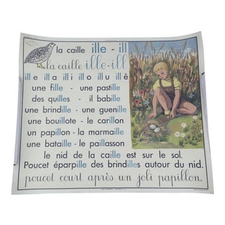 French School Poster For Sale