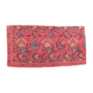 Persian Bashir Rug Fragment - 1′ × 3′ For Sale