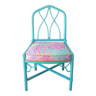 Vintage 1960s Ficks Reed Turquoise Bamboo Rattan Side Chairs