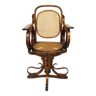 Austrian Bentwood Scroll Swivel Chair For Sale