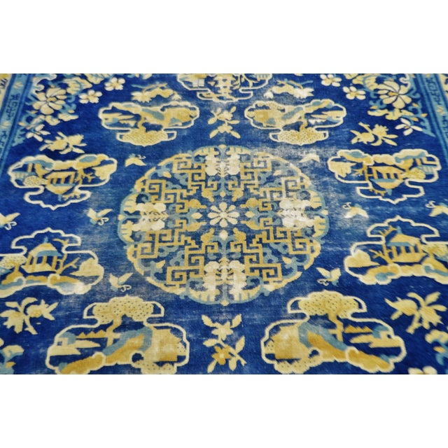 "Traditional Art Deco Chinese Rug - 7' 7"" X 7' - Image 5 of 11"