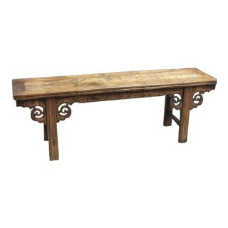 Antique Chinese Elm Bench For Sale