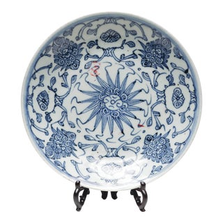 19th Century Daoguang Era Antique Chinese Blue & White Floral Porcelain Plate For Sale