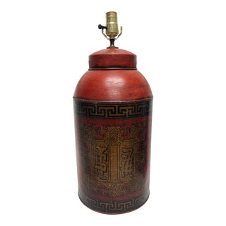 1950s Vintage Tole Painted Asian Calligraphy Lamp For Sale