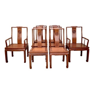 Vintage Asian Ming Style Solid Rosewood Yolk-Back Dining Chairs - Set of 8 For Sale
