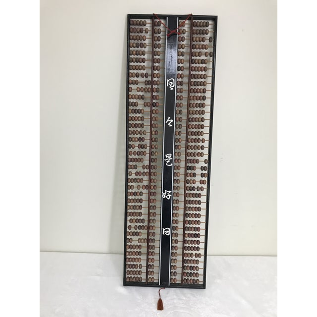 1960s Mid-Century Modern Wood Hanging Abacus For Sale - Image 10 of 10
