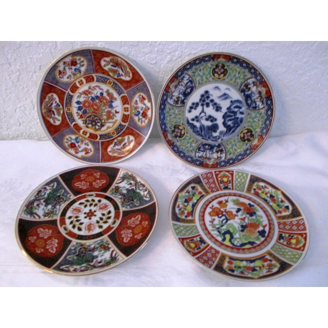 Ceramic 1980s Japanese Imari Display Plates - Set of 4 For Sale - Image 7 of 7