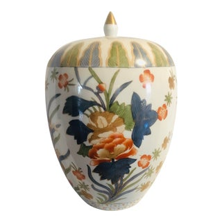 Late 20th Century Chinoiserie Floral Pattern Lidded Jar For Sale