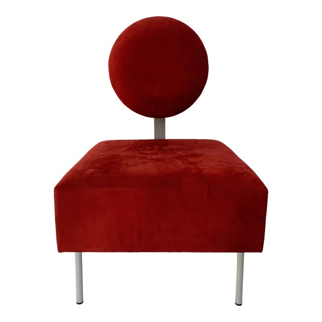 1980's Vintage Andreu World Contemporary Red Square Lounge Chair For Sale