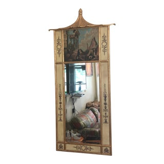 Vintage Maitland-Smith Trumeau Mirror For Sale