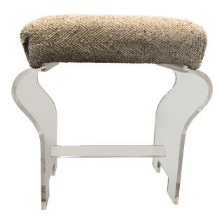 Mid-Century Modern Beige Upholstered Lucite Vanity Stool For Sale