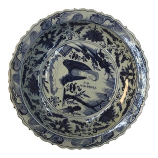 Antique Japanese Blue and White Charger For Sale