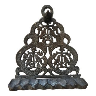 Antique Brass Oil Burning Menorah