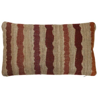 Indian Handwoven Pillow in Orange, Oatmeal and Burgundy For Sale