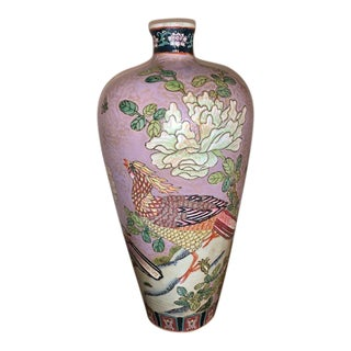 Maitland Smith Chinese Porcelain Famille Rose Birds Vase For Sale