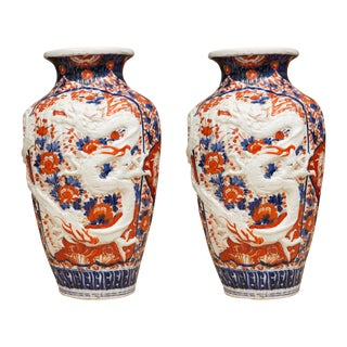 19th Century Japanese Imari Vases With Raised Dragon - a Pair For Sale