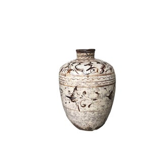 Chinese Song Dynasty Large Storage Container For Sale