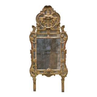 18th Century Louis XV Carved Gilt Wood Mirrors, Exceptionnel Set of Three.