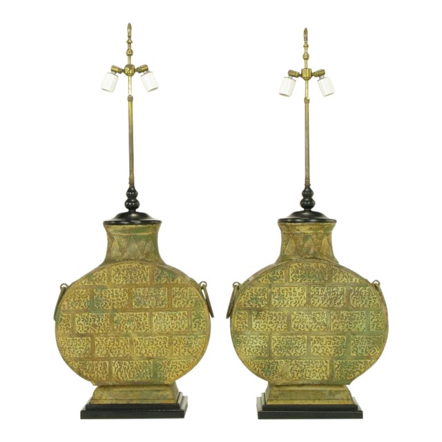 Pair Monumental Bronze Chinese Urn Table Lamps - Image 1 of 9