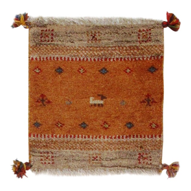 Islamic Traditional Pasargad N Y Persian Gabbeh Scatter Rug - 1′3″ × 1′3″ For Sale - Image 3 of 4