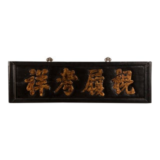 19th Century Kuang Hsu Period Chinese Black Gilt Calligraphy Lacquer Plaque For Sale