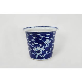 19th Century Chinese Blue & White Porcelain Flower Pot Preview